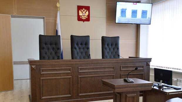 Подан иск о признании штабов Навального и ФБК экстремистскими организациями