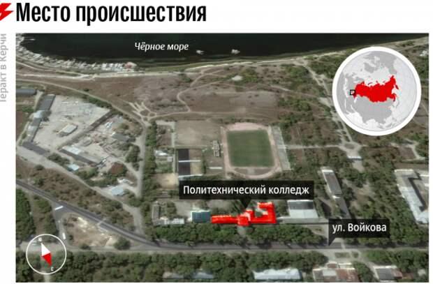 Адрес колледжа в Керчи, где произошла трагедия, связан с именем убийцы