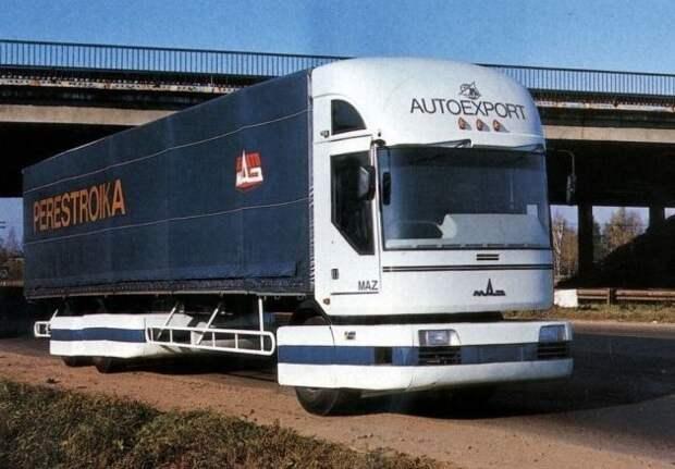 """МАЗ-2000 """"Перестройка"""". В 1988 году на Парижском автосалоне состоялся дебют МАЗ-2000, он делится на две части. Модуль кабины жестко крепится к фургону. В нем ровный пол, высокая крыша, большое панорамное стекло. Кабина оборудована кондиционером. СССР, авто, фото"""