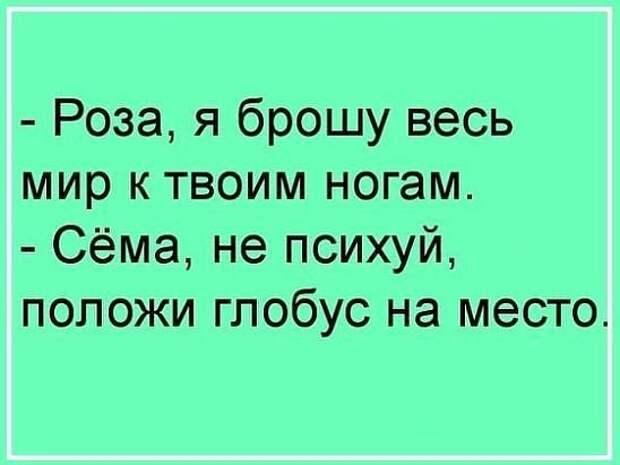 4809770_u2 (548x411, 32Kb)