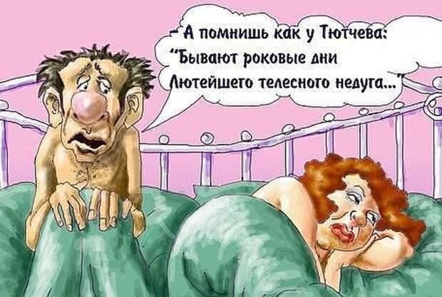 Иногда женщина просто хочет залезть к мужчине на коленки и жаловаться на всех...