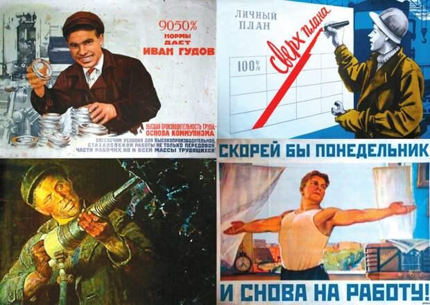 Стахановский рекорд, падение популярности алкомаркетов и бесчинства кассиров