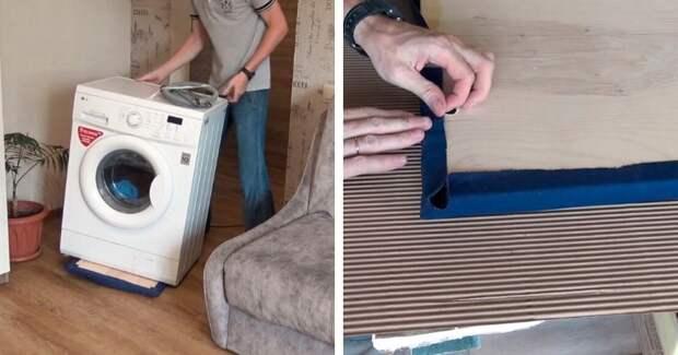 Отличный способ передвинуть диван, стиралку, холодильник не сложнее, чем чашку на столе