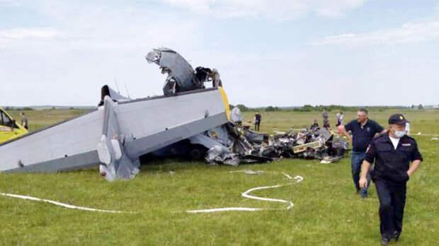 В ДОСААФ сообщили о девяти погибших при крушении самолёта в Кузбассе