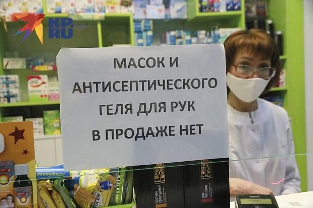 Когда в Китае началась эпидемия, и своих масок там уже не хватало, наши заводы стали отправлять свою продукцию туда Фото: Олег УКЛАДОВ
