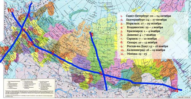 bogorodica.map.jpg