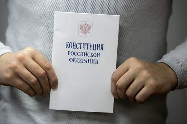 Российские ученые, юристы, журналисты и писатели призвали не допустить «антиконституционного переворота»