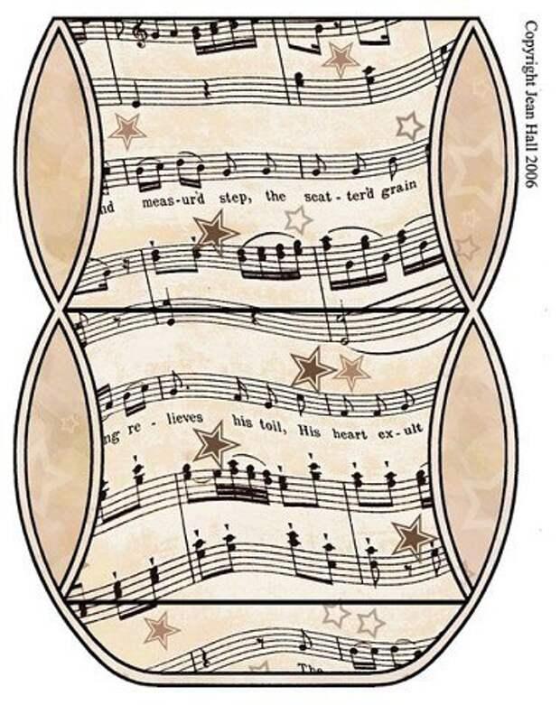 Музыкальные подарки (подборка)