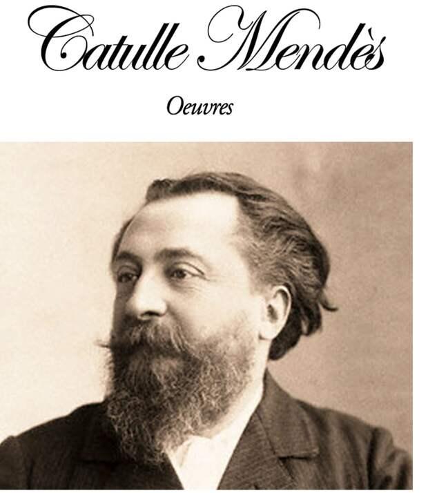 Portrait_of_Catulle_Mendès