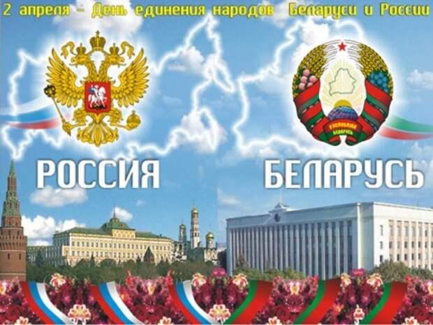 Лукашенко: «Всё идёт путём, никто не собирается отказываться от проекта Союзного государства»