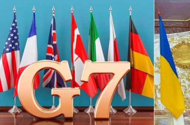 Послы стран G-7 похвалили Киев запринятие «антиколомойского» закона