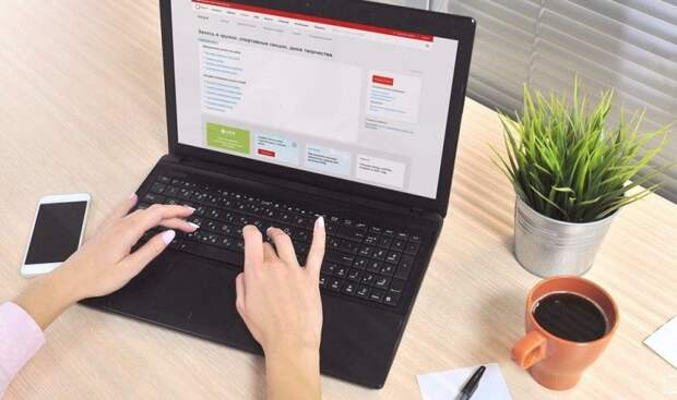 Сотни услуг и сервисов доступны пользователям портала mos.ru