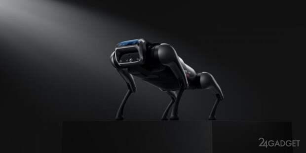 Собакообразный робот CyberDog от Xiaomi