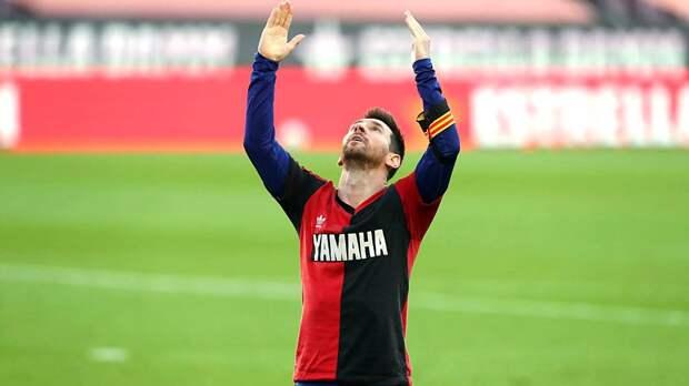 Месси красиво почтил память Марадоны после забитого гола, но будет оштрафован за это