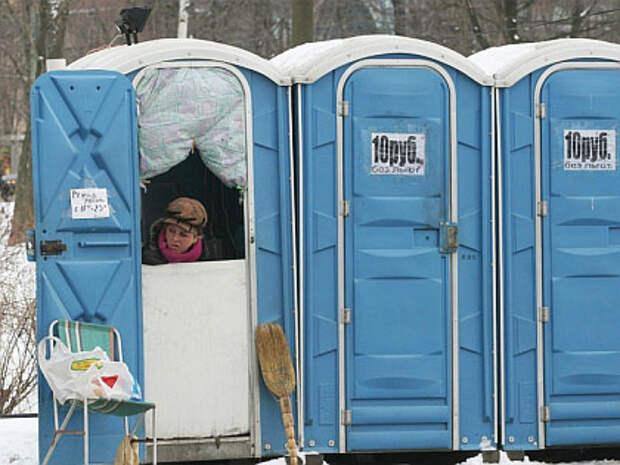 Немецкий трансгендер чуть не умер от шока и обиды из-за российских туалетов