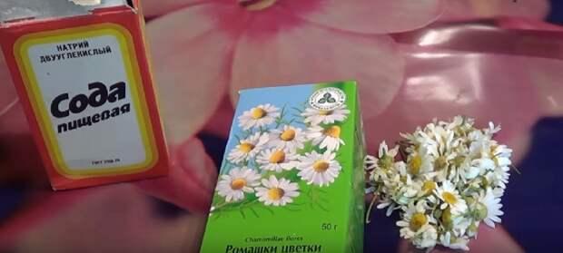 Простое домашнее средство от пота в 2 раза сильнее дезодоранта