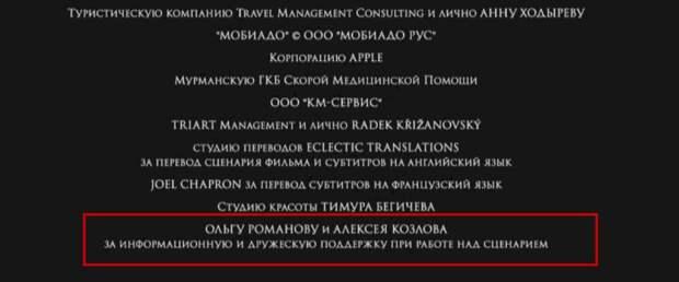 """Оправдание к уничтожению русских. (К """"Оскару"""" """"Левиафану"""")"""