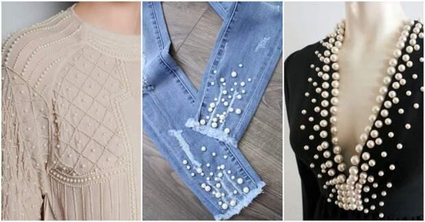 Жемчуг на одежде — самый модный тренд весеннего сезона