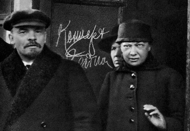 Почему в СССР отчество Ленина писали неправильно
