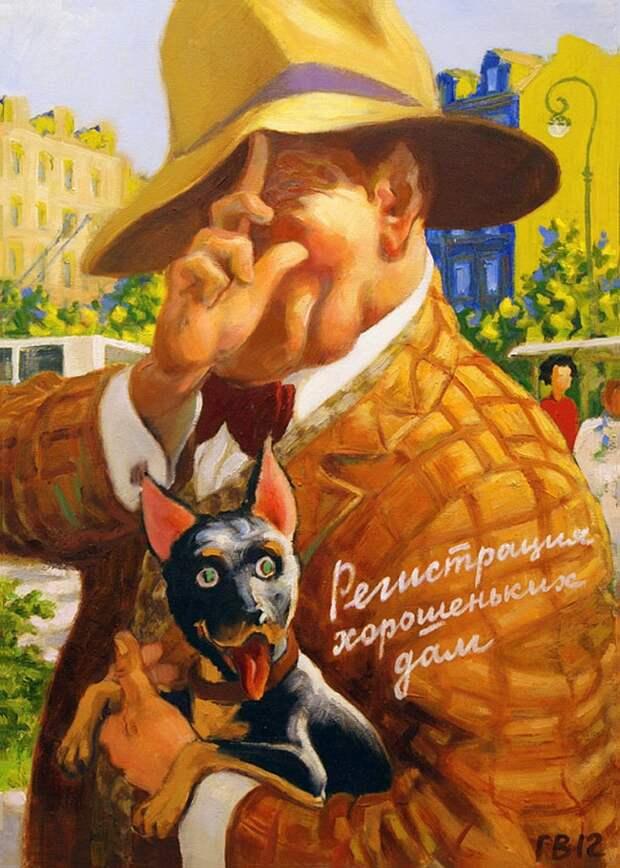 Писатель на картинах: художник Василий Голубев