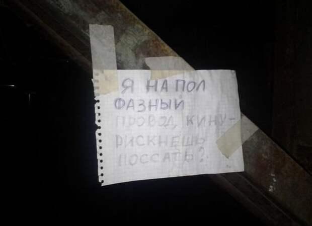 Подборка прикольных фотографий из российских гаражей и всего, что с ними связано