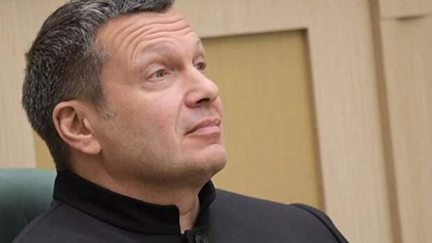 Соловьёв обвинил Собчак и Познера в зарабатывании на ненависти к РФ