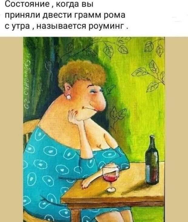 Два глухонемых, в дупель пьяные, сидят в баре и жестикулируют...
