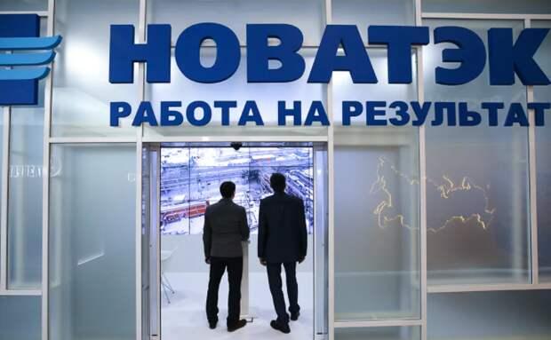 """""""НОВАТЭК"""" утвердил дивиденды-2020 в размере 35,56 рубля на акцию"""