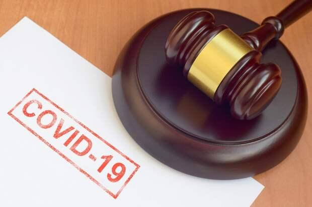 Вернувшихся в Удмуртию туристов оштрафовали на 128,5 тыс рублей за отсутствие теста на коронавирус