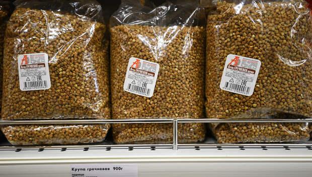 Подмосковные магазины закупили дополнительные объемы продуктов и удерживают цены
