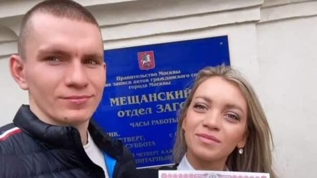 Лыжники Большунов иЖеребятьева поженились
