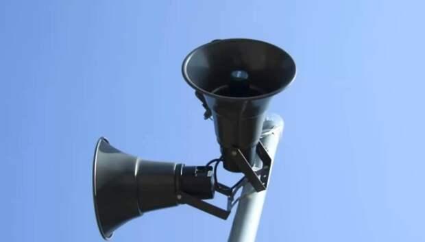 Проверку системы оповещения населения проведут в Подольске 24 марта