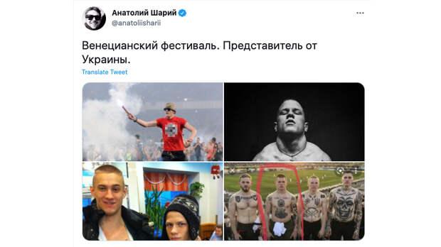 Европейцам нравится фашизм, пока он направлен против русских. Александр Роджерс