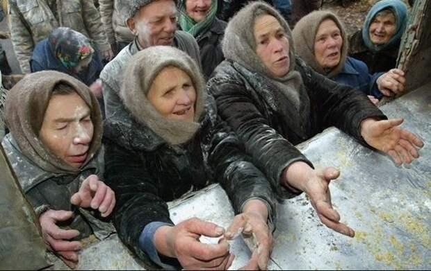 ЦБ России обнаружил кражу пенсионных денег на 57 млн рублей