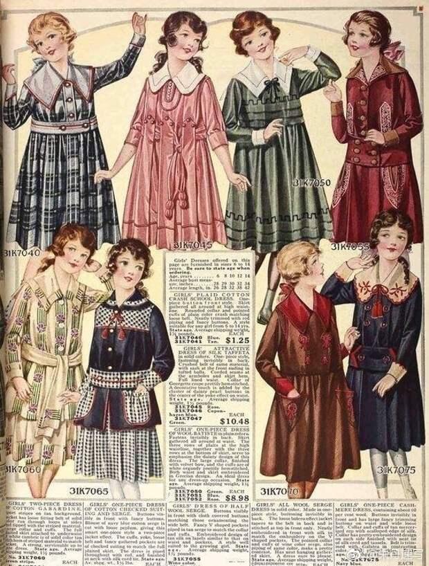 Подростковая мода начала ХХ века