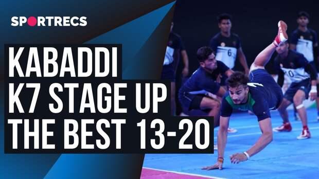Kabaddi К7. Stage Up. The best 13-20