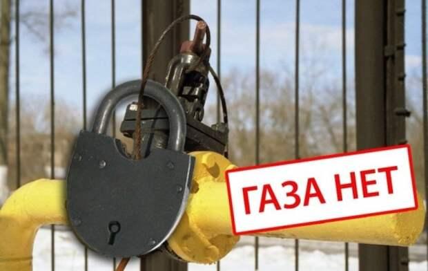 «Единая Россия» не пропустила закон о бесплатном подведении газа к частным домам
