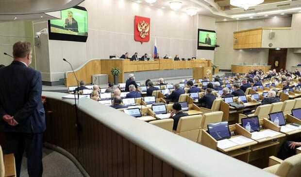 Госдума ужесточила ответственность занарушения намитингах