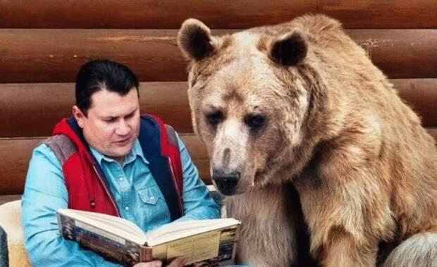 25 лет вместе: Светлана, Юрий и знаменитый медведь Степан