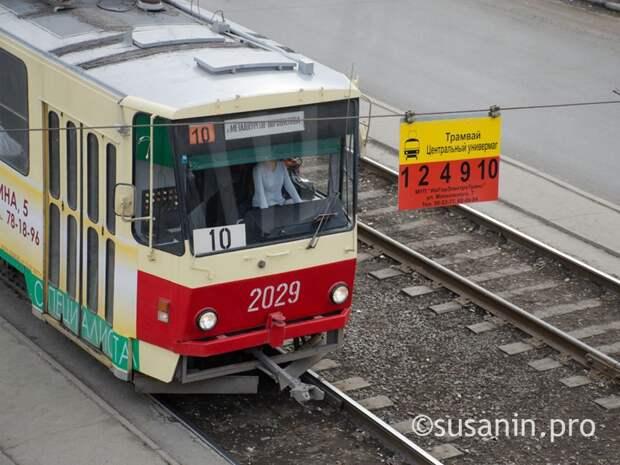 В Ижевске с 1 ноября стоимость проезда в общественном транспорте может вырасти до 25 рублей