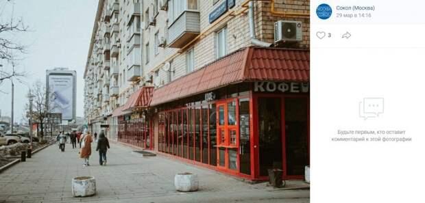 Фото дня: часть Сокола на Ленинградке