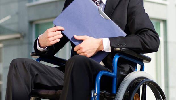 Дни профессиональной ориентации начали проводить для школьников‑инвалидов в Подмосковье