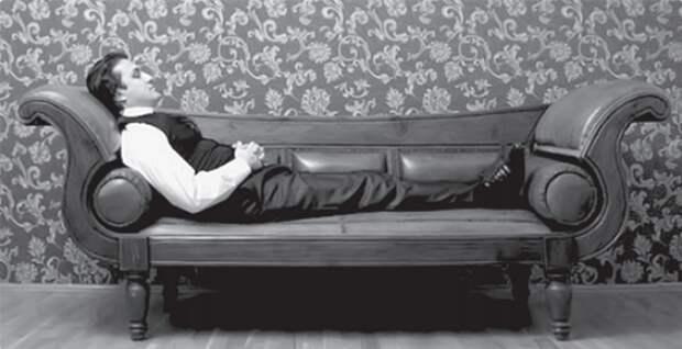 Эдгар Кейси пророк спящий