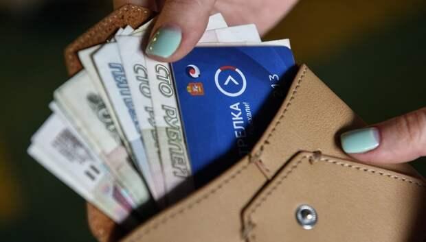 Жителям Подмосковья пояснили детали освобождения от платы за капремонт