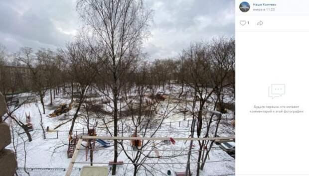 В проезде Черепановых началась подготовка к строительству дома по реновации