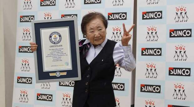 Японка стала старейшим в мире офис-менеджером