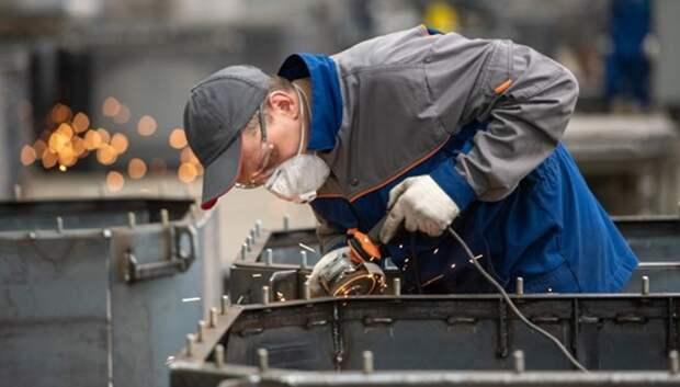 460 предприятий Подольска продолжают работать в период режима самоизоляции