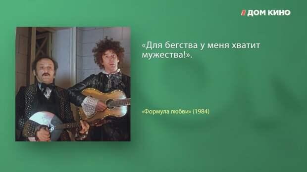 Загадка русской души