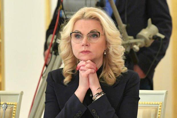Голикова объяснила причины приостановки вывоза россиян из-за рубежа