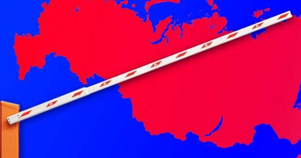 ✈ Россия открывает границы. Но не для всех